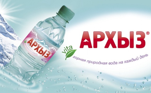 Фото воды Архыз