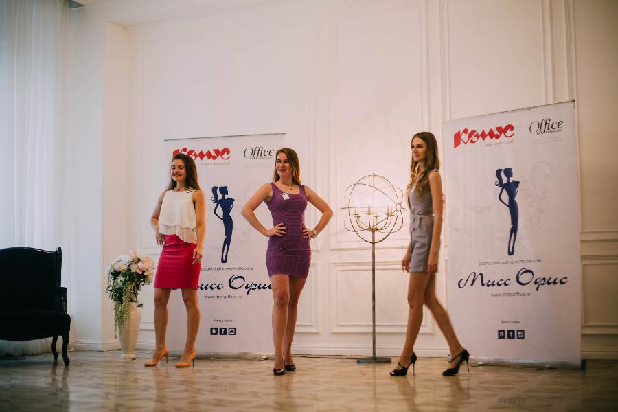 Подготовка к конкурсу красоты: основные этапы