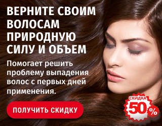 Травы для укрепления волос: отвары в домашних условиях
