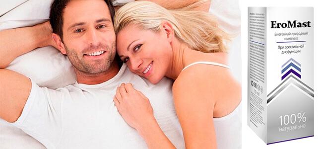 Eromast: природный комплекс от мужских недугов