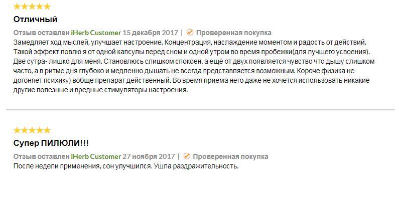 отзывы покупателей 3