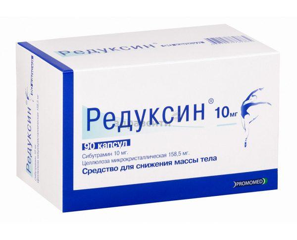 Препарат для похудения «Редуксин»: состав, применение, отзывы