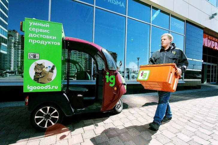 Сервис iGooods — больше не нужно тратить время на походы за продуктами