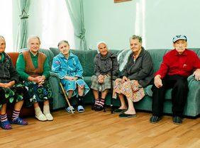 А что для Вас значит «дом престарелых»?