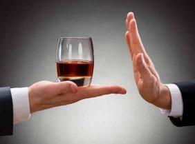 Какие есть методы кодирования от алкоголизма
