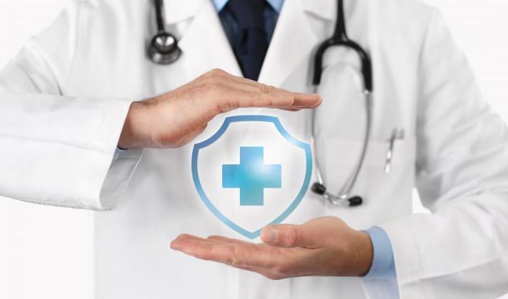 Где и как можно записаться на прием к врачам в Казахстане?