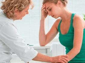 Диагностика и лечение вегето-сосудистой дистонии