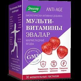 мульти-витамины